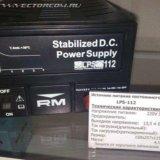 Стабилизатор напряжения power supply lps 112. Фото 1. Малоярославец.