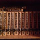 Стендаль собрание сочинений в 15 томах, 1959г. Фото 1.