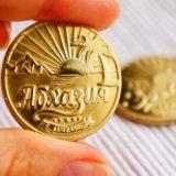 Оборудование для чеканки сувенирных монет.. Фото 1. Сочи.