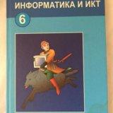 Школьный учебник. Фото 1. Реж.