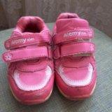 Кроссовки на девочку. Фото 3.