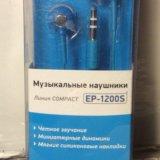 ✅синие компактные наушники-вкладыши bbk ep-1200s. Фото 2.