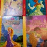 Книги серия дисней принцесса. Фото 1.