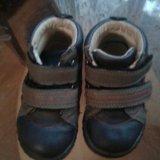 Осенний комбинезон+ осенние ботиночки. Фото 1. Кольчугино.