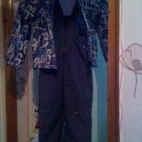 Куртка и комбенизон осенние. Фото 1.
