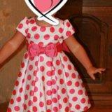Пышное платье. Фото 1.