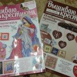 Журналы. Фото 1. Екатеринбург.