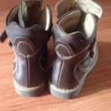 Ботинки для мальчика princepard. Фото 2. Москва.