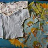 Детская одежда с 0. Фото 2.