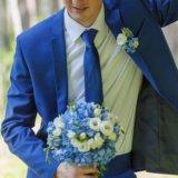 Синий костюм. Фото 1.