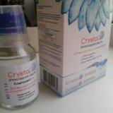 Эпоксидная смола crystal 7. Фото 1. Череповец.