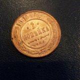 1 копейка 1890 спб xf. Фото 1.