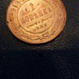 1 копейка 1890 спб xf. Фото 2.