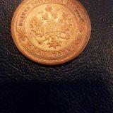 1 копейка 1890 спб xf. Фото 3.