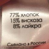 Платье для беременных размер 42. Фото 4. Москва.