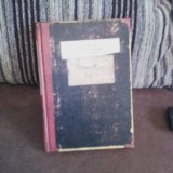 Книга улисс мур. Фото 1. Магнитогорск.