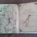 Книга улисс мур. Фото 2. Магнитогорск.