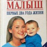 Три книги о детском развитии. Фото 2.