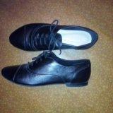 Кожаные ботиночки. Фото 1.