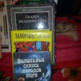 Книги по 100 руб читайте и это здорово. Фото 3.