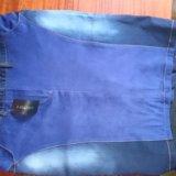 Юбка новая джинсовая 50-52 р-р. Фото 1.