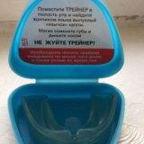 Трейнер для зубов, детский. Фото 2. Новоуральск.