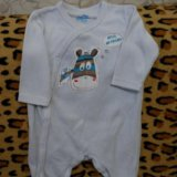 Одежда на младенца. Фото 1.