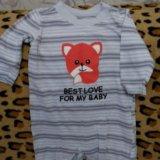 Одежда на младенца. Фото 2.