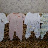 Одежда на младенца. Фото 4.
