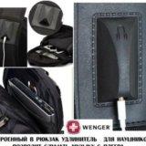 Рюкзак swissgear 8810+ рюкзак nike в подарок. Фото 3. Москва.