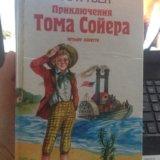 Продам книгу марка твена. Фото 1.