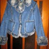 Куртка темно синего цвета. Фото 2.