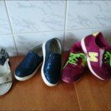 Комплект обуви. Фото 1.