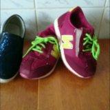 Комплект обуви. Фото 4.