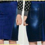 Юбка новая джинсовая 50-52 р-р. Фото 4.