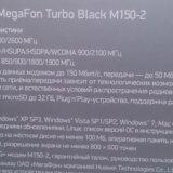 Продаю модем мегафон новый с сим картой. Фото 1.