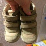 Детский осенние ботинки фирмы ессо. Фото 1. Краснодар.