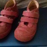 Детская обувь 2. Фото 4. Москва.