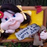 Панно.кукла. Фото 1.