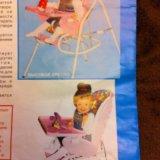 Кресло-качели. Фото 1.