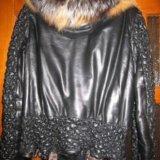Куртка из натуральной кожи с мехом. Фото 1.