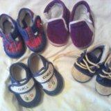Обувь на малышку 6-10 мес. Фото 1.