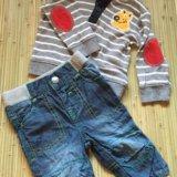 Кофта и джинсы. Фото 2.