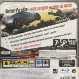 Playstation 3 bornout paradise. Фото 2.