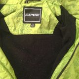 Демисезонная куртка icepeak. Фото 2.