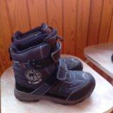 Обувь. Фото 1. Мелиораторов.