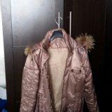 Куртка женская размер 42-44. Фото 1.