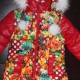Новая удлиненная куртка. Фото 1. Омск.
