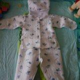 Новый детский костюм. Фото 2.