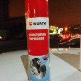 Продам очиститель тормозов wurth. Фото 1. Краснодар.